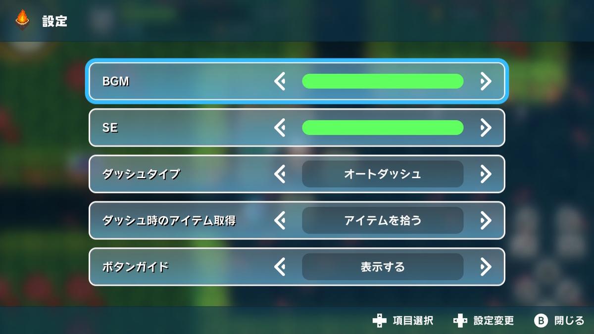 f:id:daikai6:20191201223210j:plain