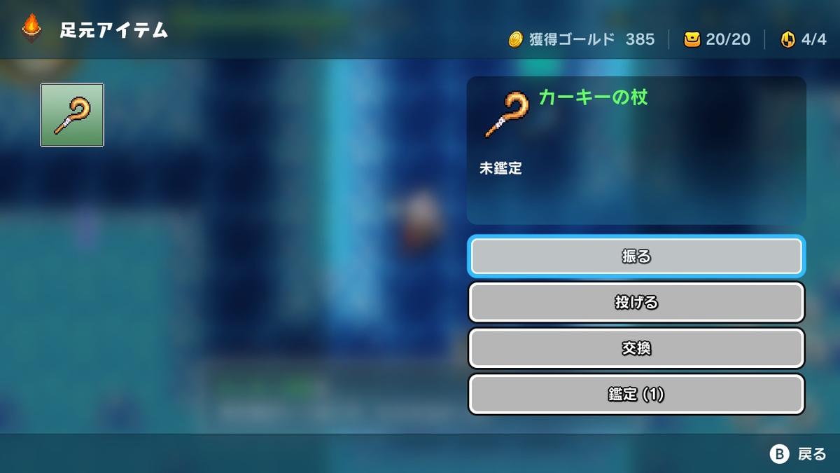 f:id:daikai6:20191202010127j:plain