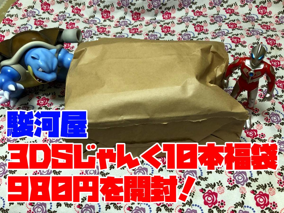 f:id:daikai6:20191204100134j:plain