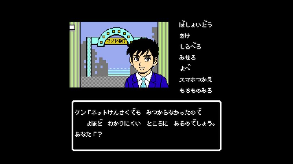 f:id:daikai6:20191206141711j:plain