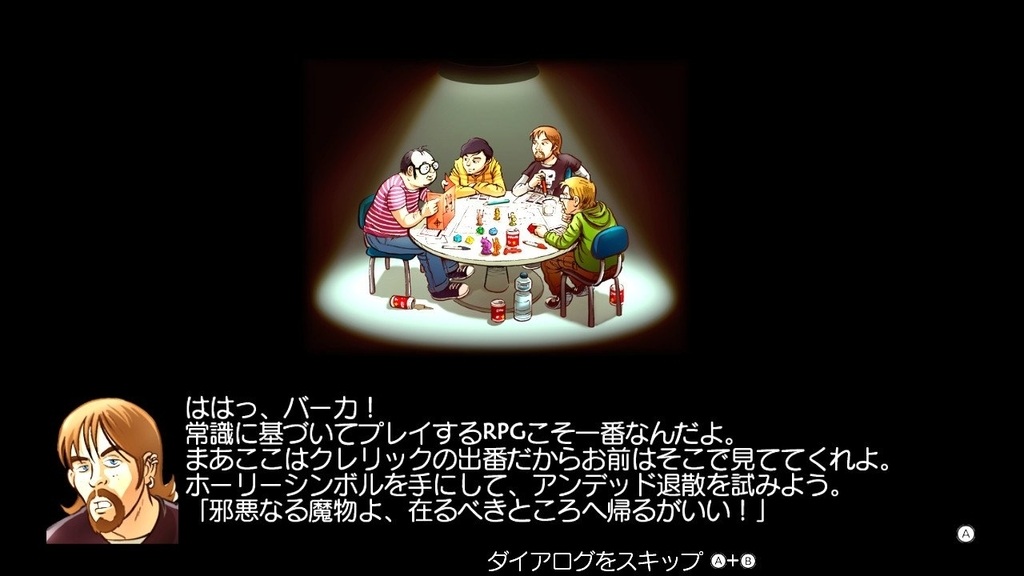 f:id:daikai6:20191206163216j:plain