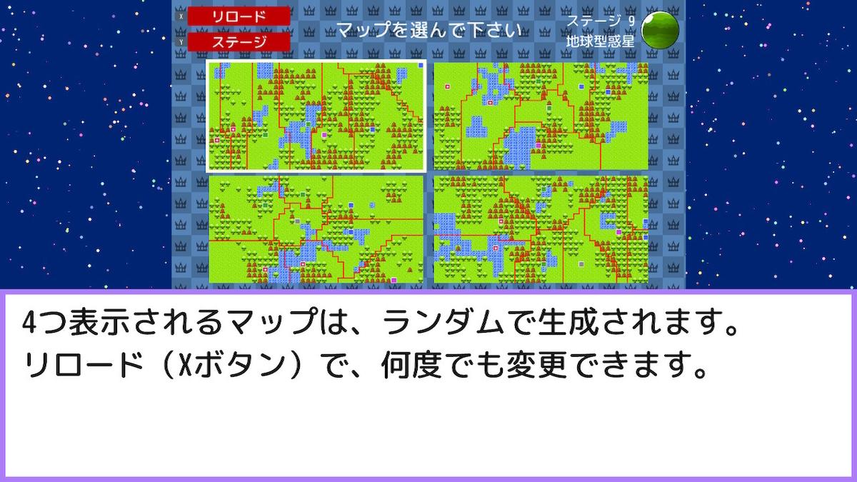 f:id:daikai6:20191208205744j:plain