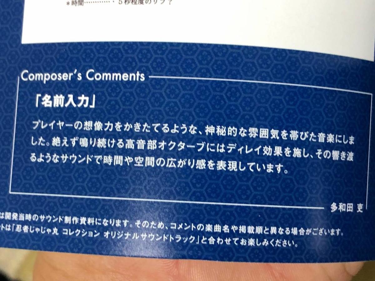 f:id:daikai6:20191212121039j:plain