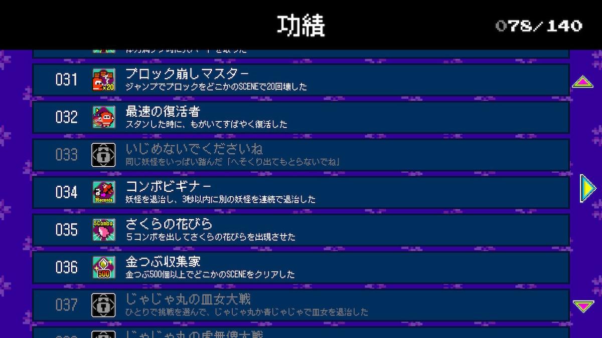 f:id:daikai6:20191217215234j:plain