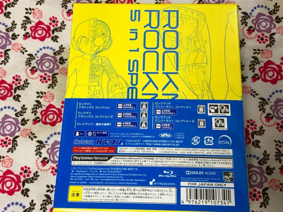 f:id:daikai6:20191219213635j:plain