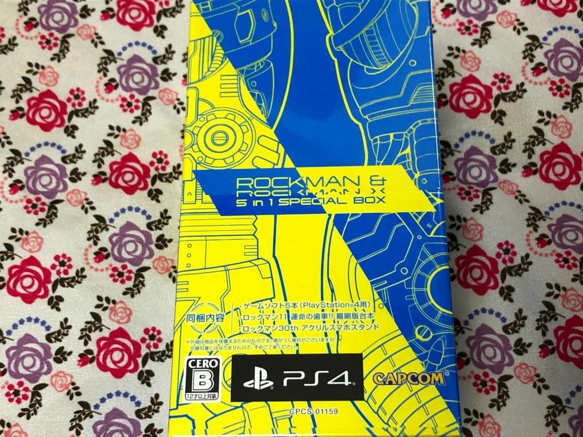 f:id:daikai6:20191219213645j:plain