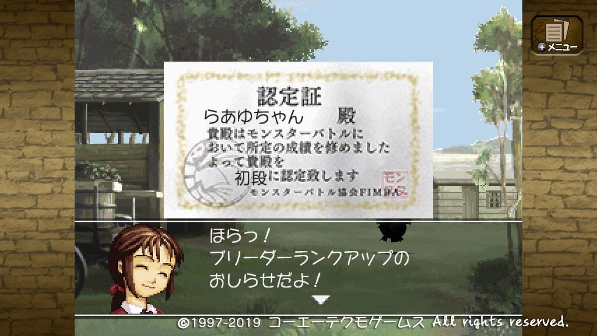 f:id:daikai6:20191220221321j:plain