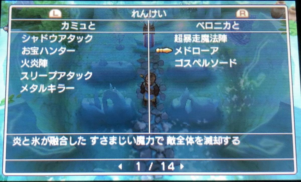 f:id:daikai6:20191221152840j:plain