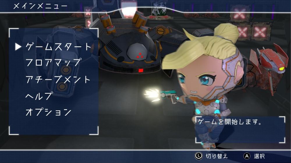 f:id:daikai6:20191227110646j:plain