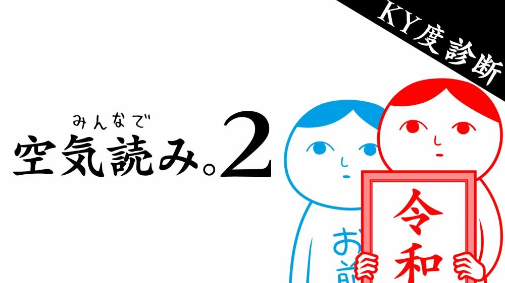 f:id:daikai6:20191230152548j:plain