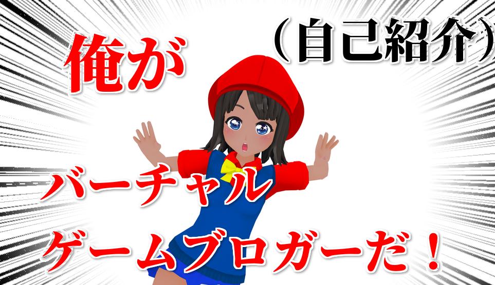 f:id:daikai6:20191231195907p:plain
