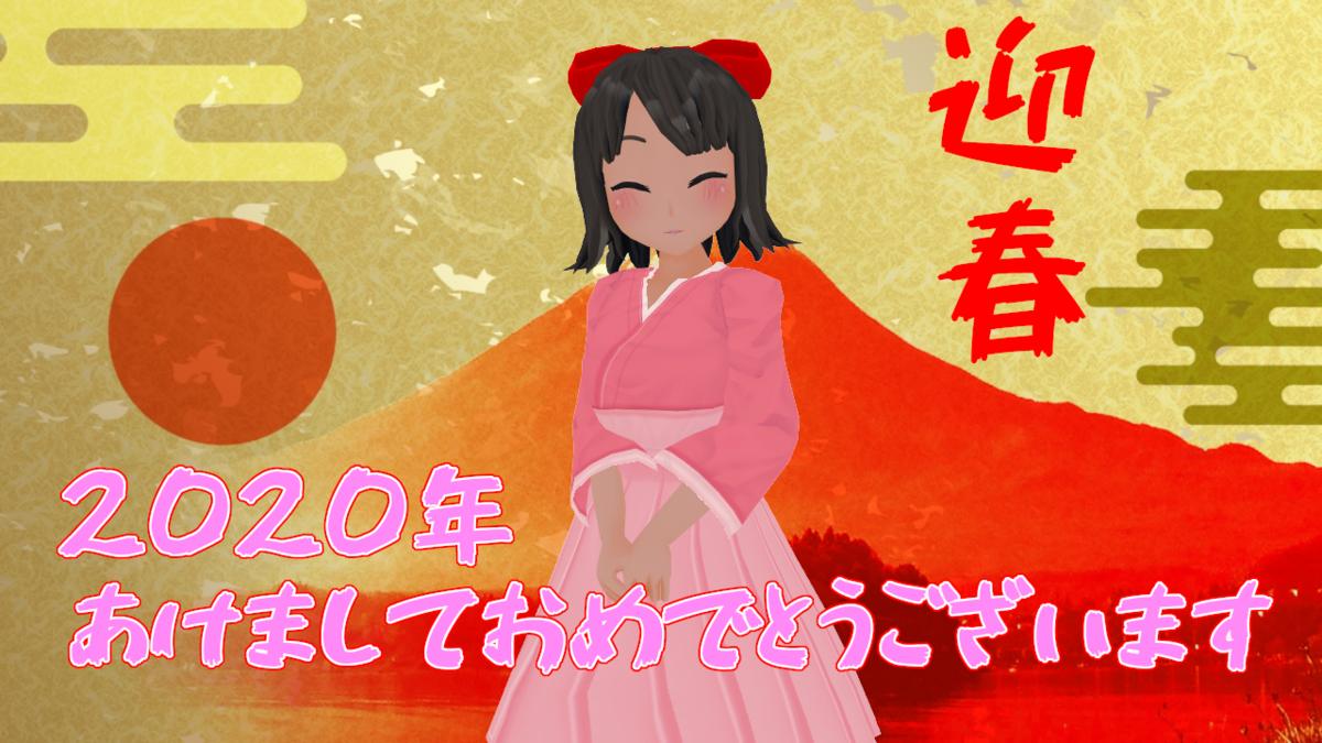 f:id:daikai6:20200104115642p:plain