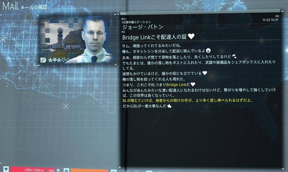 f:id:daikai6:20200110160538j:plain