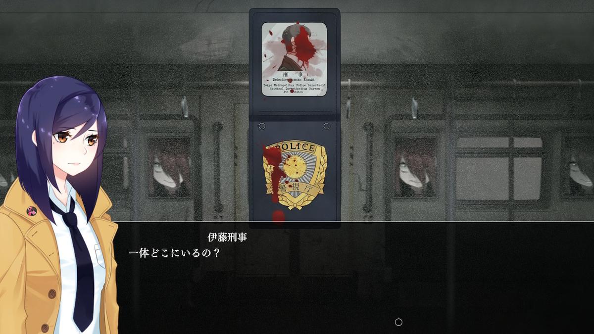 f:id:daikai6:20200112170316j:plain
