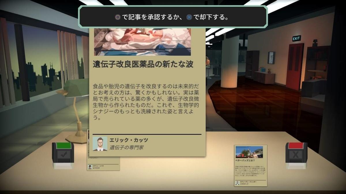 f:id:daikai6:20200112220751j:plain