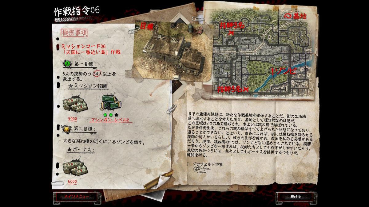 f:id:daikai6:20200115032057j:plain