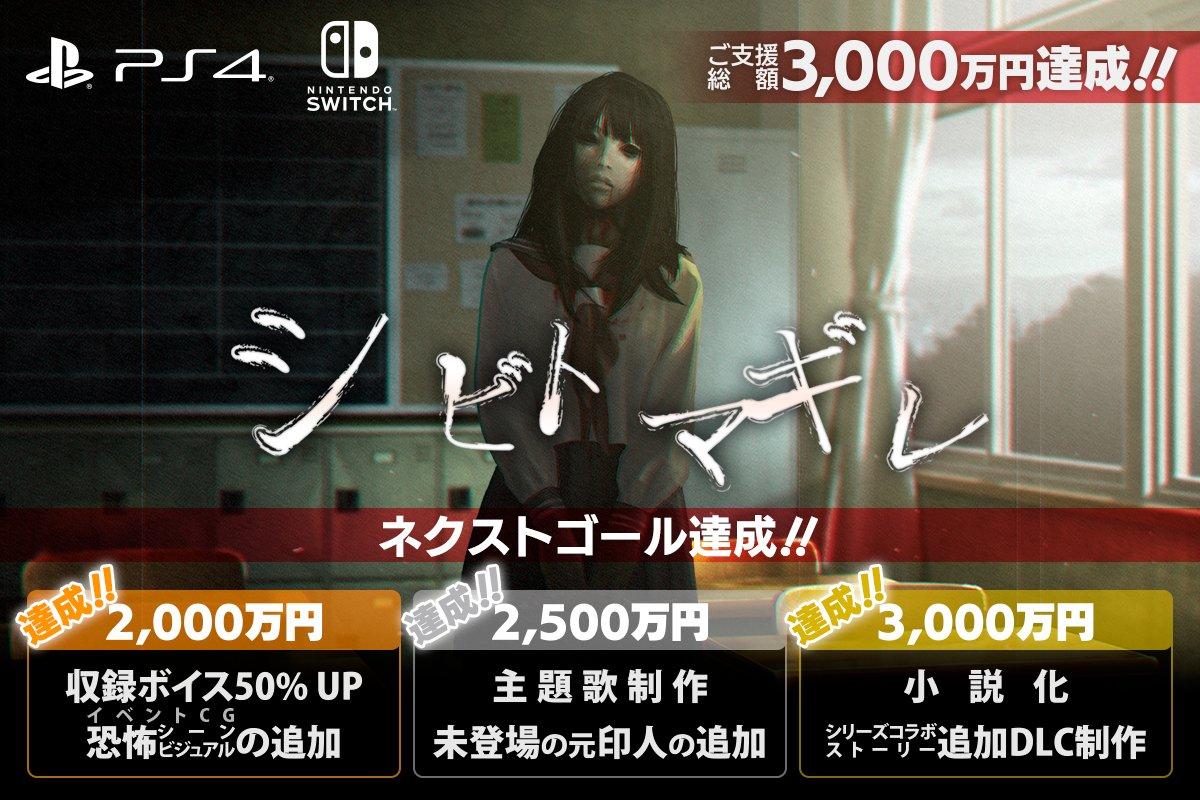 f:id:daikai6:20200117022002j:plain