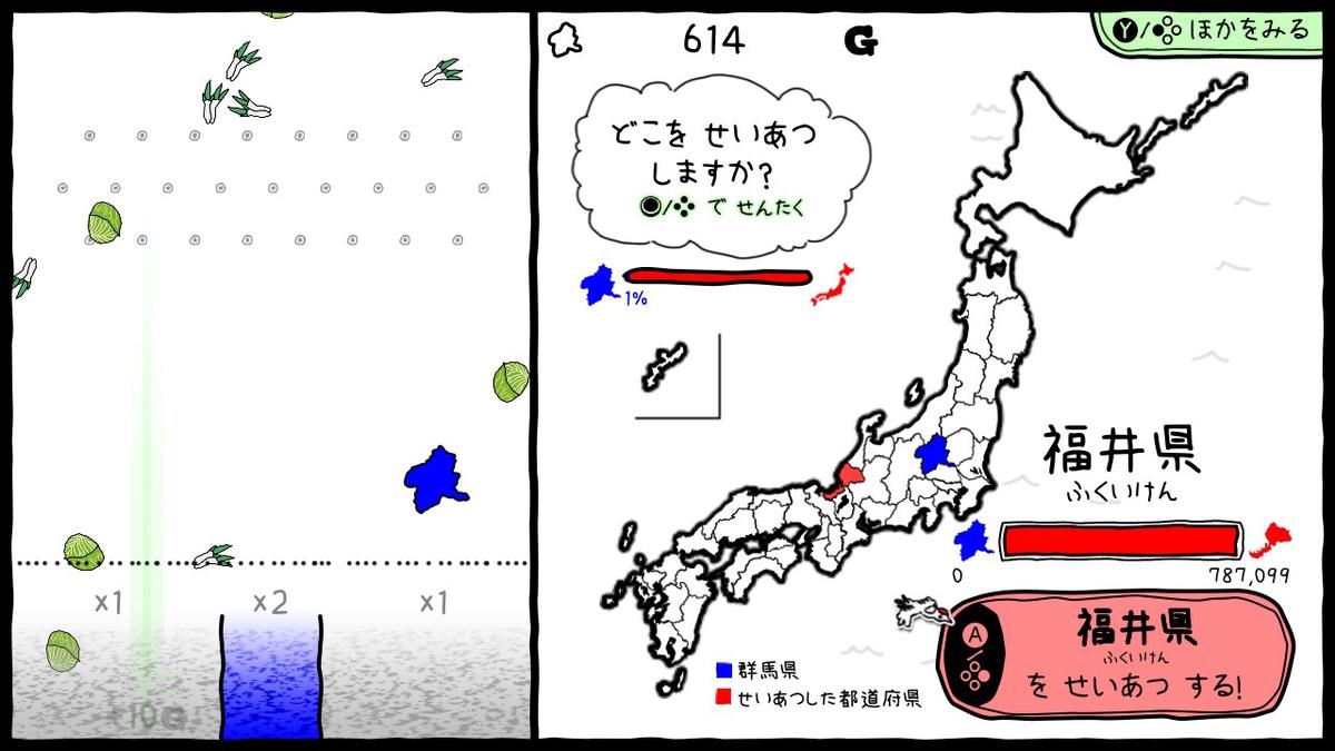 f:id:daikai6:20200118210230j:plain