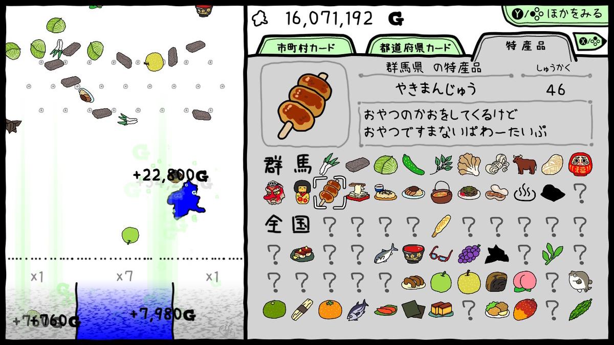 f:id:daikai6:20200118212125j:plain