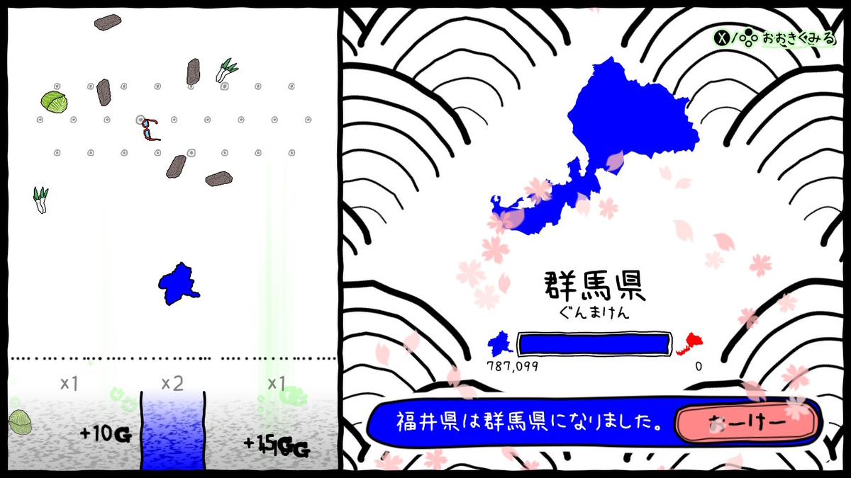 f:id:daikai6:20200118212147j:plain