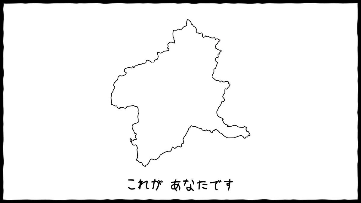 f:id:daikai6:20200118214303j:plain