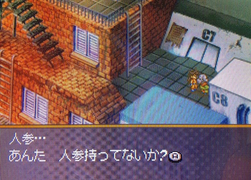 f:id:daikai6:20200121200509j:plain