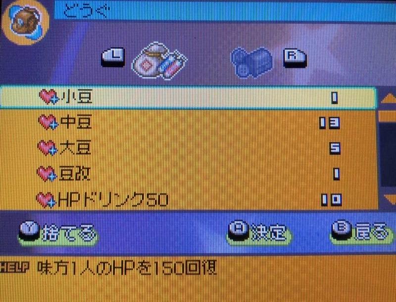 f:id:daikai6:20200121204111j:plain