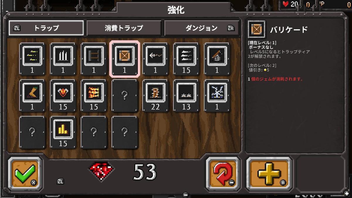 f:id:daikai6:20200126212101j:plain