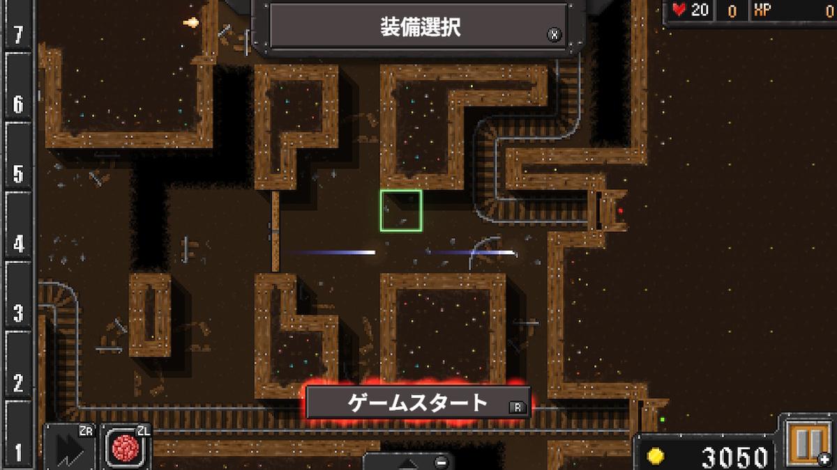f:id:daikai6:20200126221647j:plain