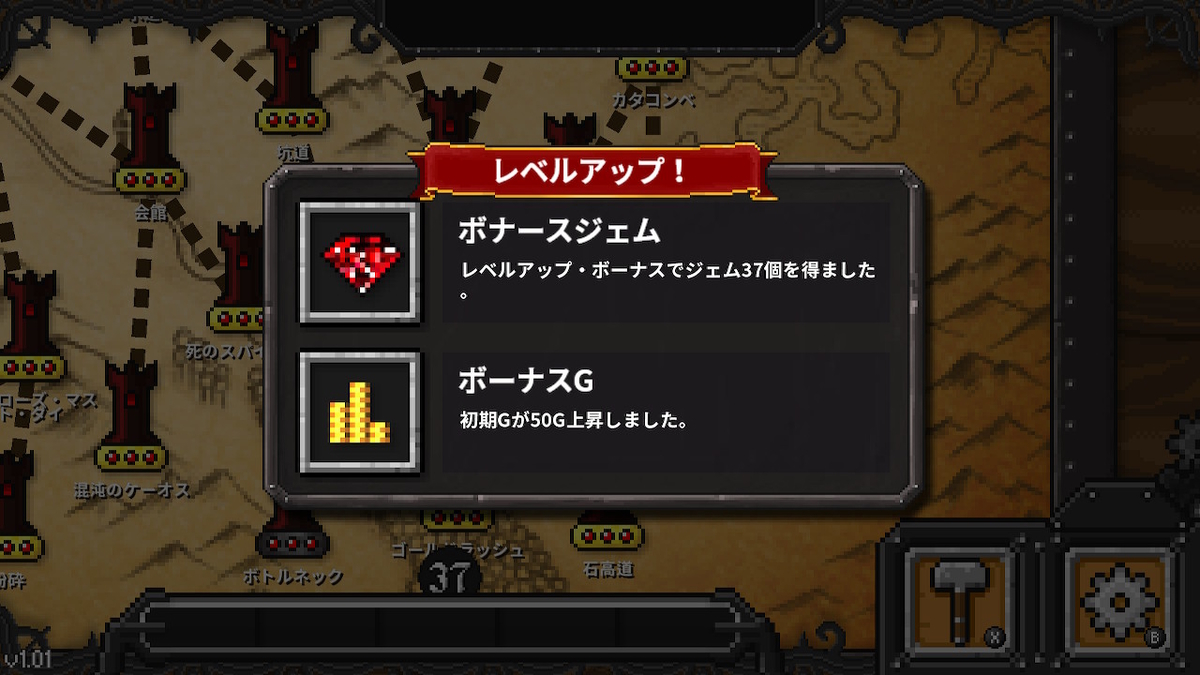 f:id:daikai6:20200126221724j:plain