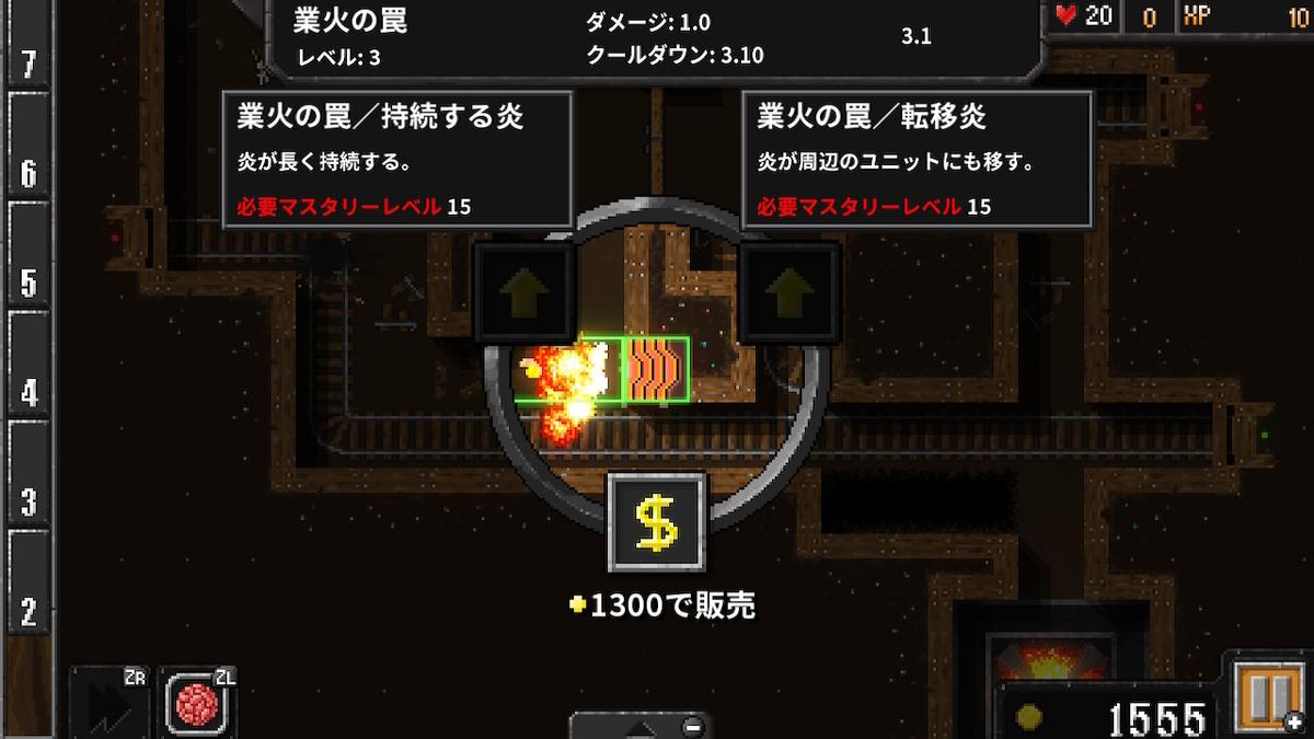 f:id:daikai6:20200126224924j:plain