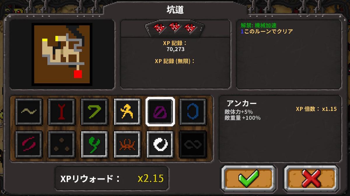 f:id:daikai6:20200126233108j:plain