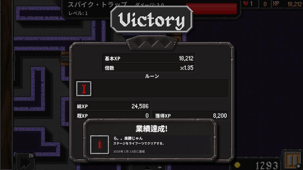 f:id:daikai6:20200126233753j:plain