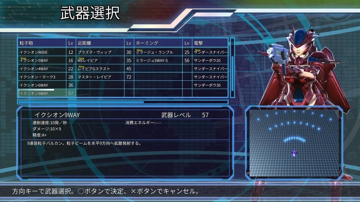 f:id:daikai6:20200127225148j:plain