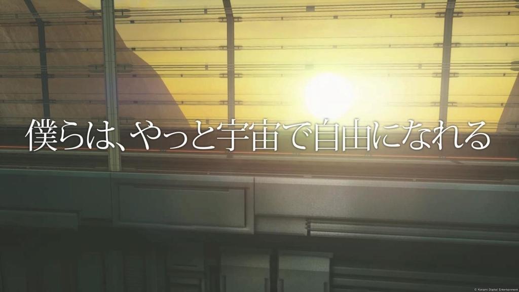 f:id:daikai6:20200127232246j:plain