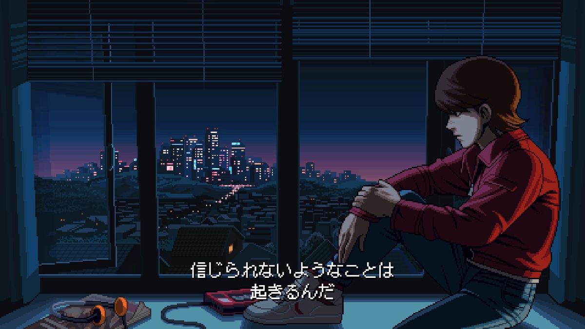 f:id:daikai6:20200129001126j:plain