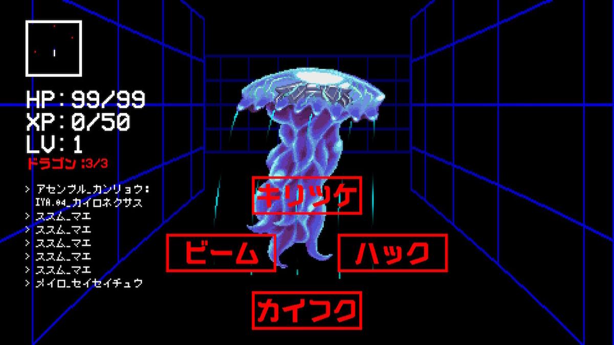 f:id:daikai6:20200129003556j:plain