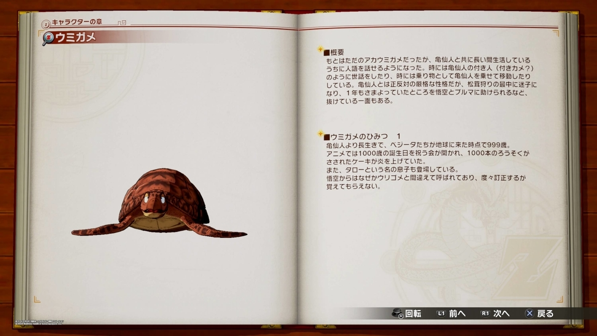 f:id:daikai6:20200129214017j:plain