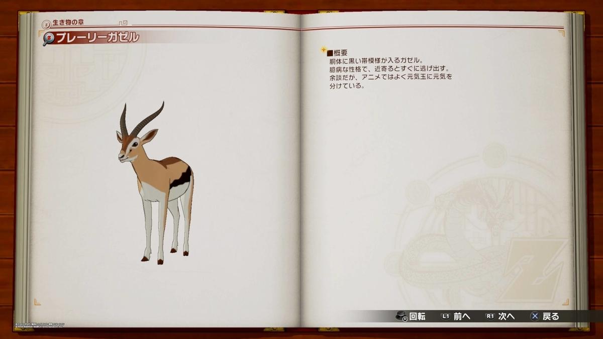 f:id:daikai6:20200129214533j:plain