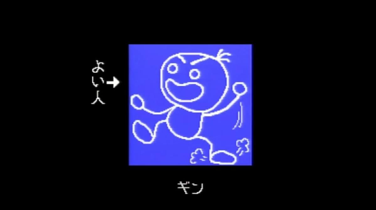 f:id:daikai6:20200131001653j:plain