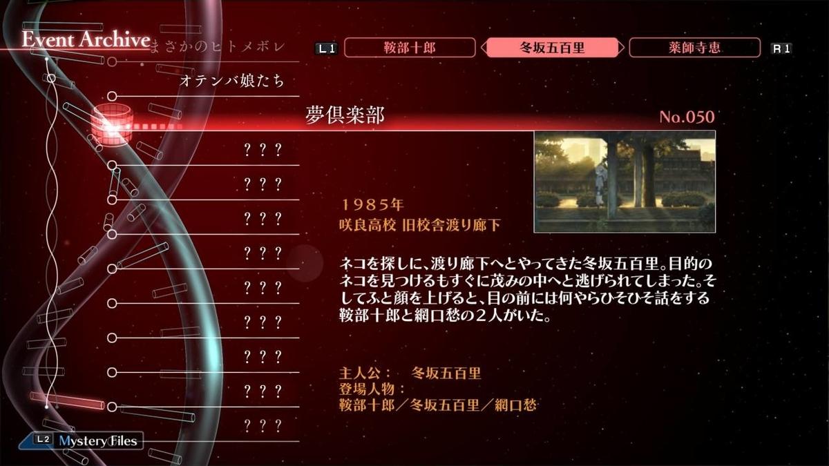 f:id:daikai6:20200131191322j:plain
