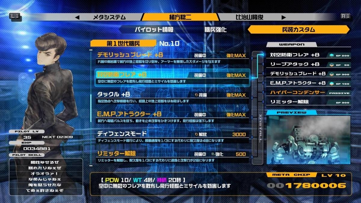 f:id:daikai6:20200201082913j:plain