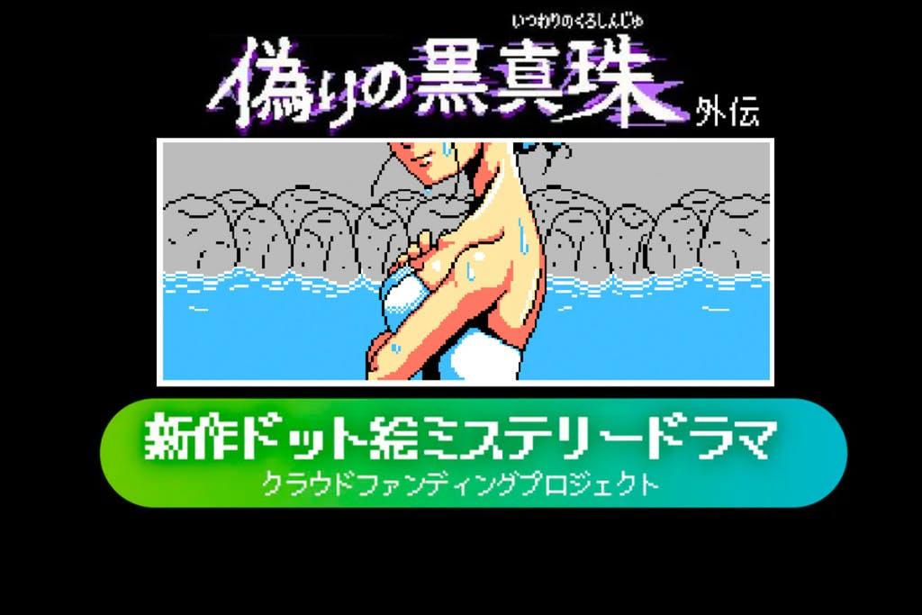 f:id:daikai6:20200202224515j:plain