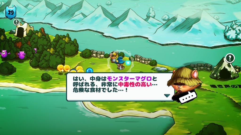 f:id:daikai6:20200203235013j:plain