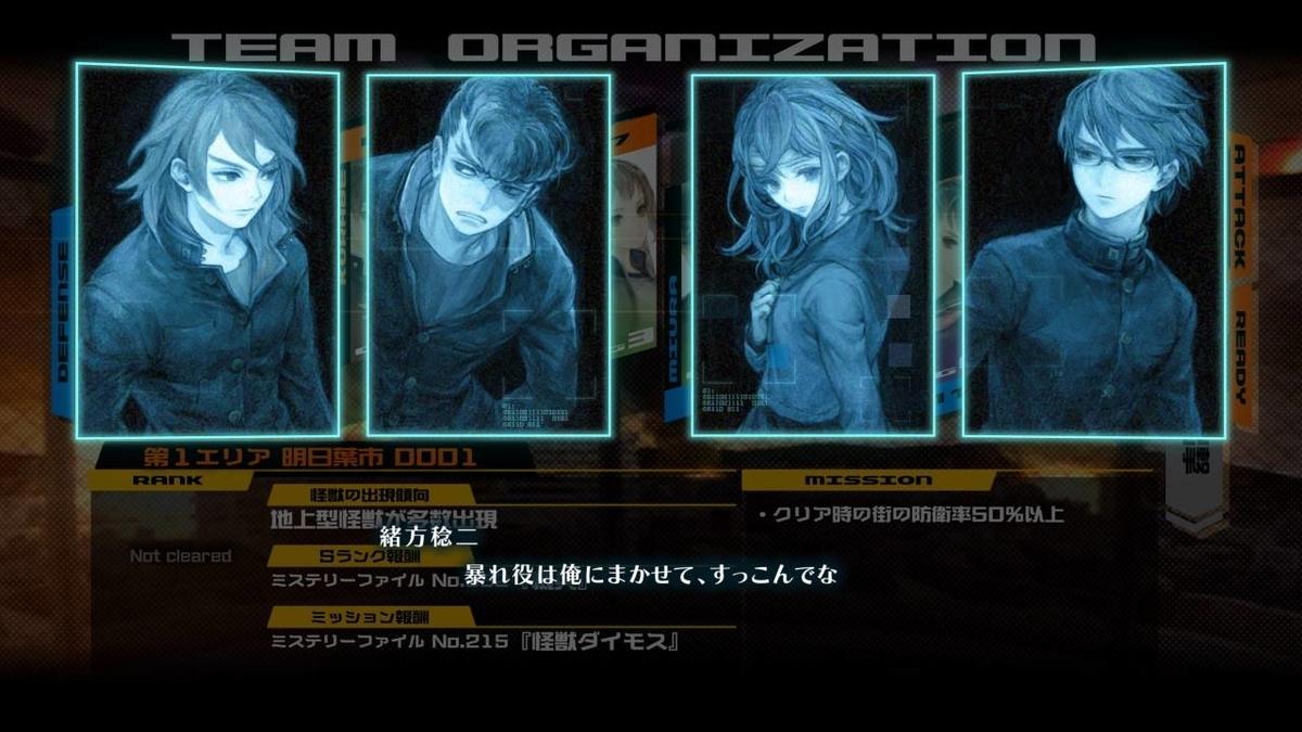 f:id:daikai6:20200204001246j:plain