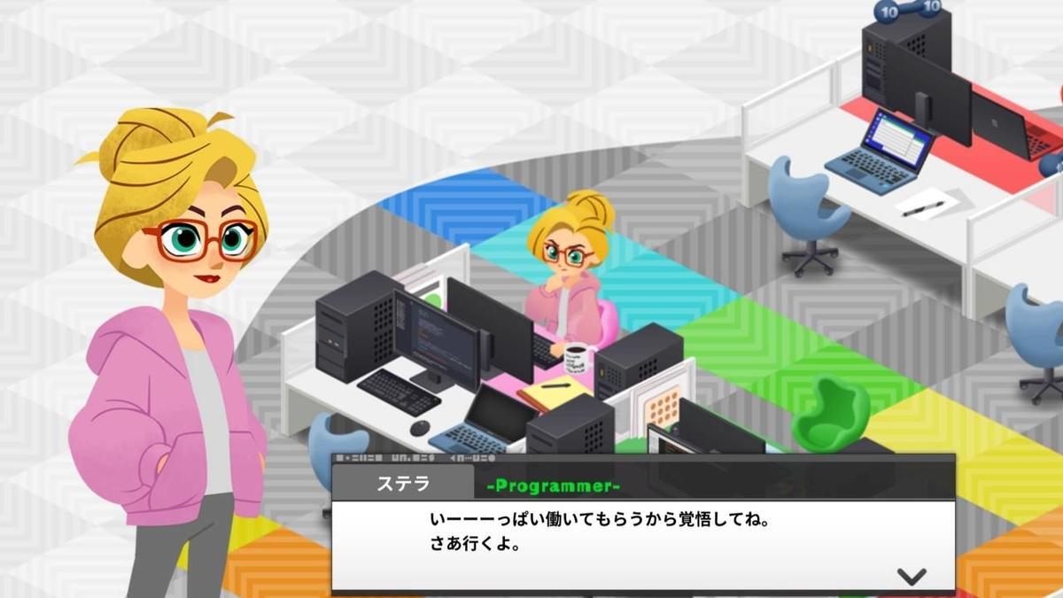 f:id:daikai6:20200206200842j:plain