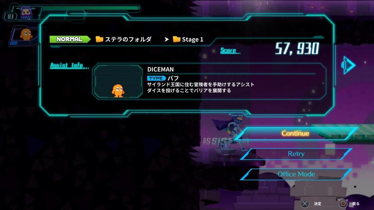 f:id:daikai6:20200207044822j:plain