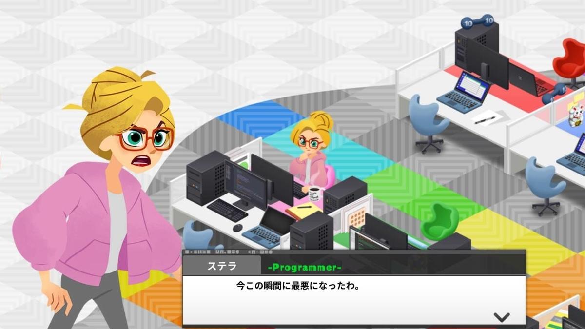 f:id:daikai6:20200207100852j:plain