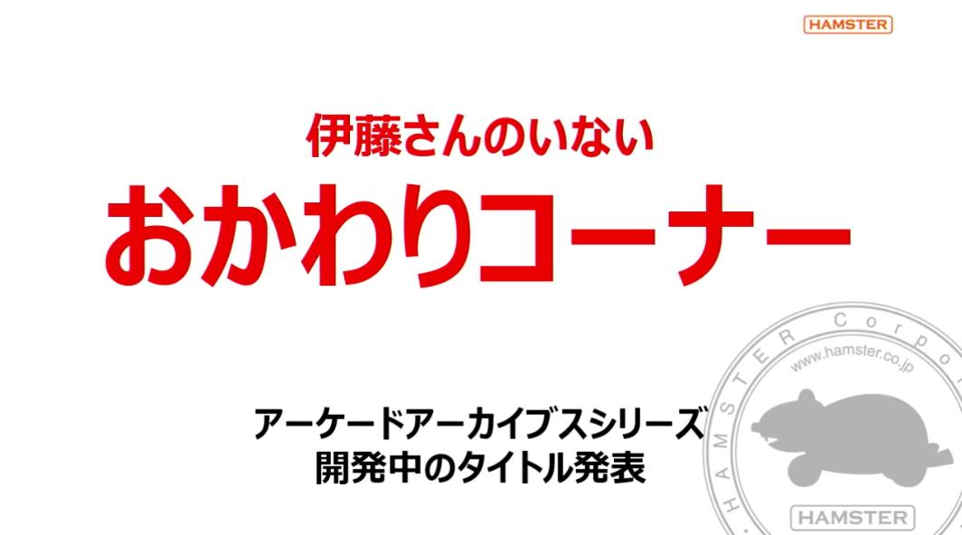 f:id:daikai6:20200207150945p:plain