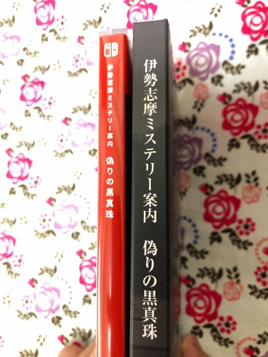 f:id:daikai6:20200207221317j:plain